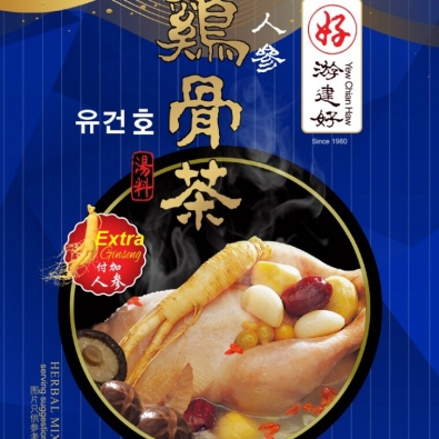 807 - chicken soup slice