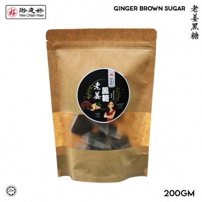 YCH Ginger Brown Sugar