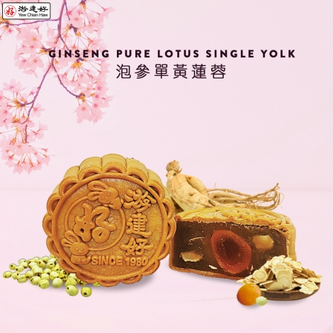 GINSENG PURE LOTUS SINGLE YOLK V3