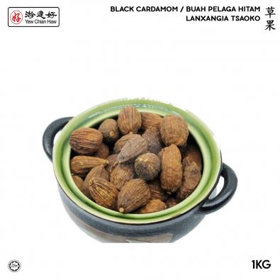 black cardamom 1kg_3