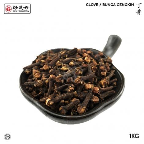 clove 1kg _3