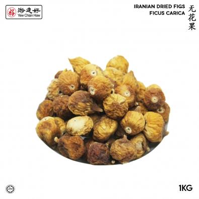 dried figs 1 kg_3