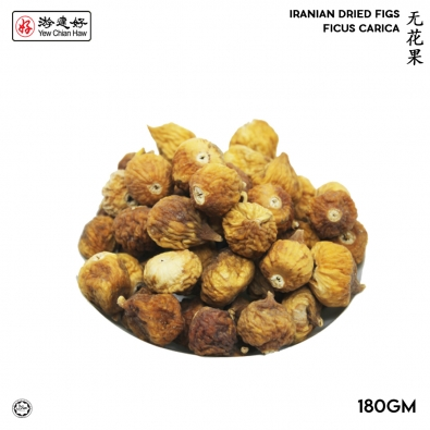 dried figs 180_3