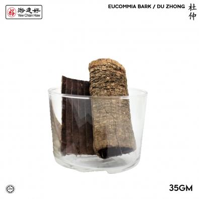 du zhong35_3