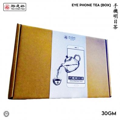 eye phone_3