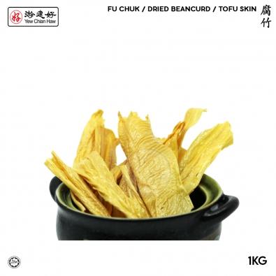fu chuk 1 kg_3