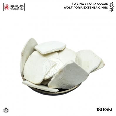 fu ling 180_3