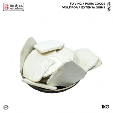 fu ling 1kg_3
