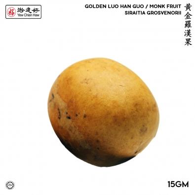 golden luo han guo
