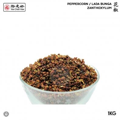 peppercorn 1kg_3