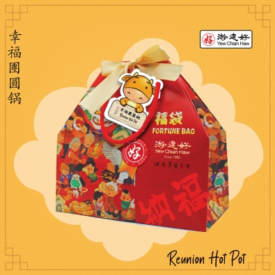 YCH CNY Online Sets Complete