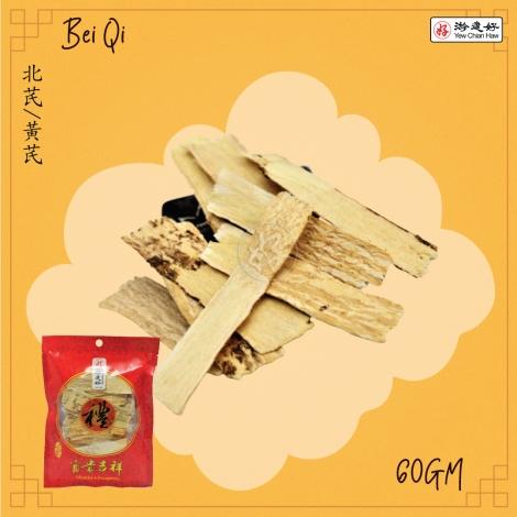 CNY Prosperity 20st