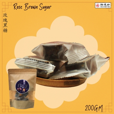 prosperity rose ginger brown sugar