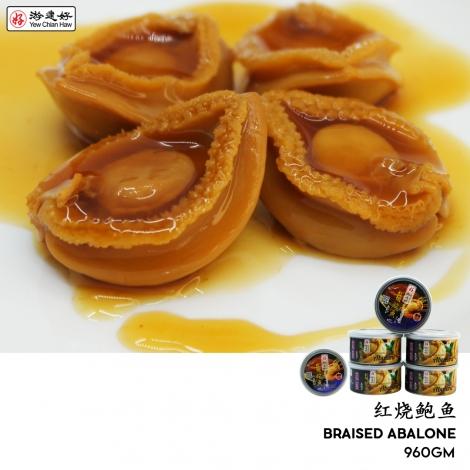 abalone5+1_3